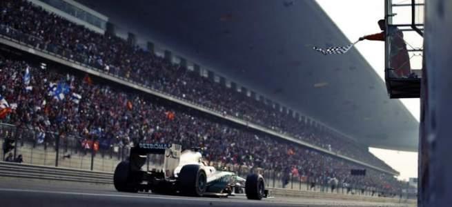 Parier Formule 1 F1 paris